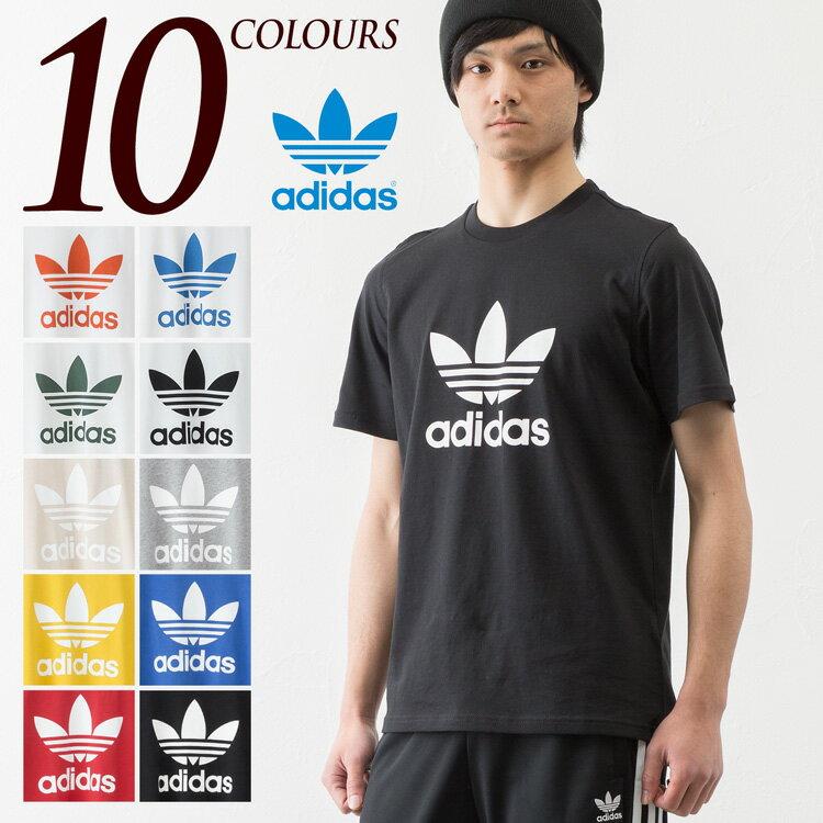 アディダス オリジナルス トレフォイル Tシャツ 2018年モデル[ネコポス可]