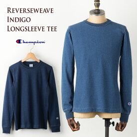 チャンピオン Tシャツ 長袖リバースウィーブ インディゴ ロングスリーブ CHAMPION INDIGO LONGSLEEVE TEE リバースウイーブ C3-L401 メンズ