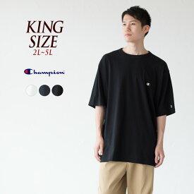 チャンピオン ベーシック Tシャツ Champion C3-P300L 【キングサイズ/2L/3L/4L/5L】