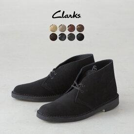 クラークス デザートブーツ Clarks DESERT BOOT メンズ シューズ