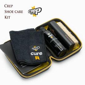 [クレップ プロテクト] シューケア キット 6065-29010 crep pretect SHOE CARE KIT 靴用洗剤 ブラシ クロス クリーニング セット