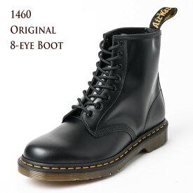 ドクターマーチン 8ホール 1460 ブーツ Dr.Martens 8-EYE BOOT 1460(普通幅) 1460W(レディース幅狭) シューズ 【送料無料】