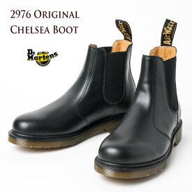 ドクターマーチン 2976 チェルシー ブーツ Dr.Martens CHELSEA BOOT サイドゴア 男女兼用/ユニセックス 普通幅 シューズ 【送料無料】