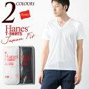 [ヘインズ Tシャツ] ジャパンフィット 2枚組 Vネック Tシャツ HANES JAPAN FIT H5115 2PACK V-NECK T-SHIRTS メンズ パックT 日本企画