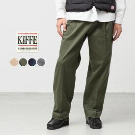 キッフェ オフィサー ワイド トラウザース KF180TC14021