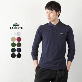 ラコステ ポロシャツ 長袖 日本製 L1312A/L1312AL (杢カラー:L1313AL) 【レビュー記入で500円クーポン対象品】