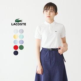 ラコステ ポロシャツ フランス企画 ボーイズ ポロ L1812/PJ2909 メンズ レディース キッズ[ネコポス可]