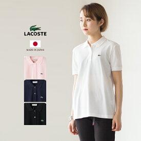 ラコステ ウィメンズ クラシックフィット ポロシャツ PF7839L