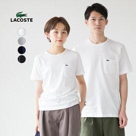 ラコステ 日本製 ポケットTシャツ半袖 クルーネック レギュラーフィット LACOSTE TH633E/TH633EL/TH633EM[ネコポス可]