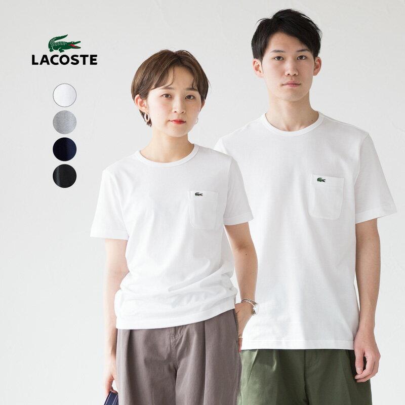 ラコステ 日本製 ポケットTシャツ半袖 クルーネック レギュラーフィット LACOSTE TH633E