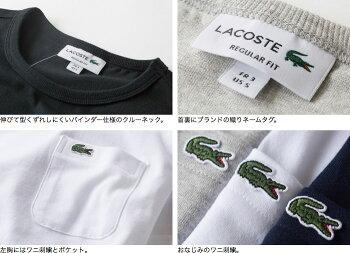 ラコステ日本製ポケットTシャツ半袖クルーネックレギュラーフィットLACOSTETH633E/TH633EL/TH633EM[ネコポス可]