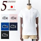 LACOSTEレディース日本製スリムフィットポロシャツ[3色]ラコステポロシャツ