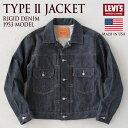 リーバイスビンテージクロージング LVC 507XX タイプ2ジャケット 1953モデル 70507-0056 未洗い/リジッド
