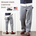 ポインター ブランド 米国製 ヒッコリーストライプ ペインターパンツ LOT-39 POINTER BRAND Hickory Stripe Carpenter Jeans カーペンターパンツ ワーク