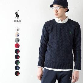ポロ・ラルフローレン ケーブル編み コットン セーター ボーイズモデル BOY'S CABLE COTTON SWEATER メンズ レディース 男女兼用 ワンポイント ポロ刺繍
