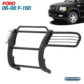 06-08 フォード F-150 4WD グリルガード/バンパーガード ブラック ford