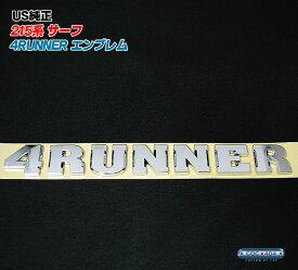 《USトヨタ純正》 210/215系ハイラックスサーフ 4Runnerエンブレム