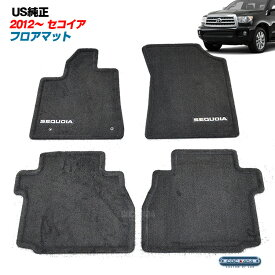 《USトヨタ純正》 12-17 トヨタ セコイア 「SEQUOIA」ロゴ入り フロアマット