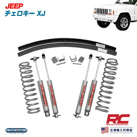 《Rough Country》84-01 ジープ チェロキー XJ 3インチ リフトアップキット jeep