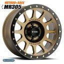 【17インチ】Method Race MR305 NV ブロンズ&ブラックリップ 1本