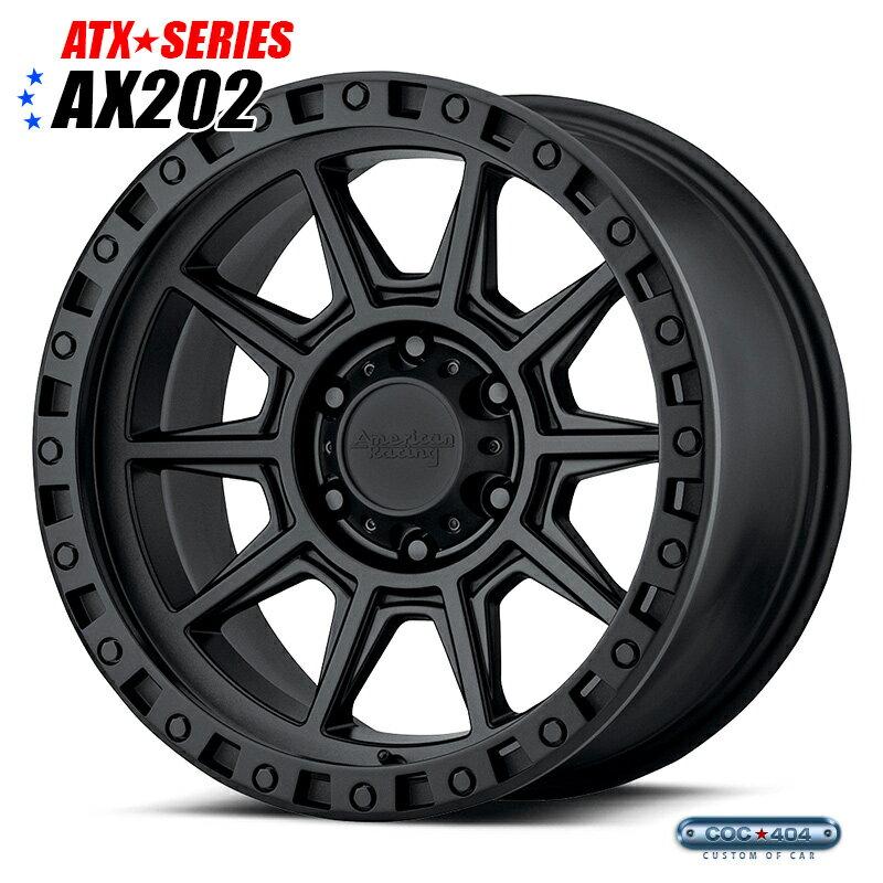 【16インチ】American Racing ATXシリーズ AX202 ブラック 1本