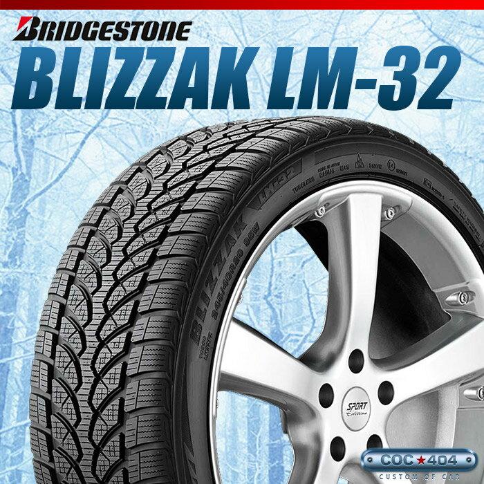 215/45-18 BRIDGESTONE Blizzak LM-32 215/45R18 1本