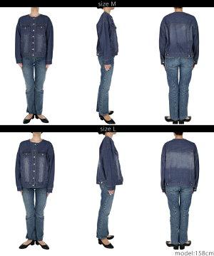 小夏エミリさんアウターGジャン羽織りウォッシュ加工ミディアムミディ丈襟なしゆったりやわらかヴィンテージ風コカCOCAcocaCOCAcoca