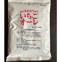 ミルク風味の粉末飲料 あまおう果汁使用いちごオーレ500g イチゴオレ イチゴオーレ