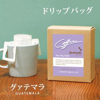 ドリップコーヒーDripBagCoffeeドリップバッグコーヒー〈グァテマラ〉8g×5袋入