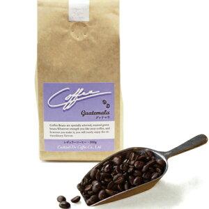 コーヒー豆 200g グァテマラ 中煎り グァテマラ共和国産ストレートコーヒー 珈琲 コクテール堂