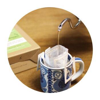 ドリップバッグコーヒー〈グァテマラ〉8g×5袋入