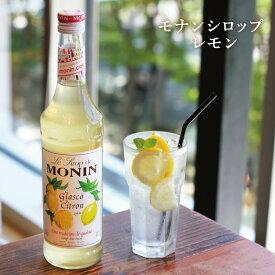 シロップ モナン MONINレモン・シロップ 700ml フレーバー ドリンク デザートソース かき氷