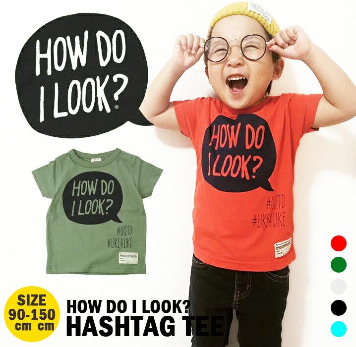 ハッシュタグ Tシャツ 男の子 子供服 半袖 Tシャツ キッズ 綿100 コットン100 90cm-150cm