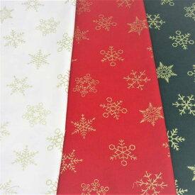 クリスマス 生地の定番 雪の結晶 ゴールドプリント  106cm幅  綿100% 日本製 50cm単位の販売 単価
