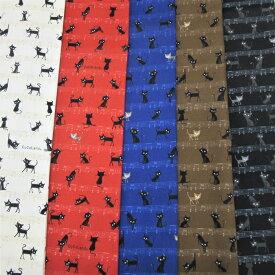 みんな大好き ココランドの黒猫シリーズ 布  入園入学に五線譜の上に、くろネコちゃん。 たまにトラ猫。よくみると、ねこ踏んじゃった〜 オックス 110cm幅  綿100% 日本製 生地50cm単位の販売、単価