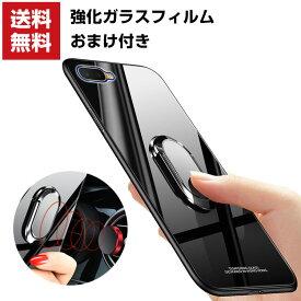 送料無料 OPPO R17 Pro R17 R15 Neo AX7 Reno 10x Zoom ケース オッポ 耐衝撃 カッコいい リングブラケット付き スタンド機能 ストラップホール付き ストラップ付き 高級感があふれ おしゃれ 背面強化ガラス 人気 背面カバー 強化ガラスフィルム おまけ付き
