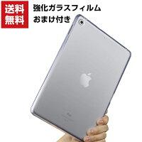 送料無料iPad10.2インチ2019モデル第7世代クリアケース背面カバー傷やほこりから守る全面保護アイパッドCASE耐衝撃高級感があふれおしゃれ衝撃に強いカッコいい人気透明カバーソフトケース強化ガラスフィルムおまけ付き