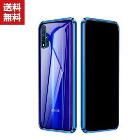 送料無料 Huawei Nova 5Tケース 金属 アルミニウムバンパー かっこいい ファーウェイ CASE マグネット装着 持ちやすい 耐衝撃 クリア 前後強化ガラス保護 正面背面パネル付き 軽量 カバー 高級感があふれ 人気