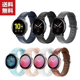 送料無料 Galaxy Watch Active 2 40mm 44mm 用 交換 時計バンド オシャレな 本革調レザー PUレザー 交換用 ベルト 装着簡単 便利 実用 人気 おすすめ おしゃれ ギャラクシーウォッチ バンド 交換ベルト
