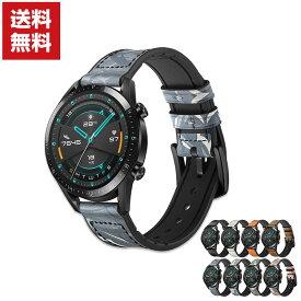 送料無料 Huawei Watch GT GT 2 42mm 46mm ウェアラブル端末・スマートウォッチ 交換 バンド オシャレな 高級PUレザー 本革調レザースポーツ ベルト 便利 実用 人気 おすすめ おしゃれ 便利性の高い 交換ベルト