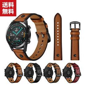 送料無料 Huawei Watch GT 2e ウェアラブル端末・スマートウォッチ 交換 バンド オシャレな 高級PUレザー 本革調レザースポーツ ベルト 便利 実用 人気 おすすめ おしゃれ 便利性の高い 22mm交換用ベルト 交換ベルト
