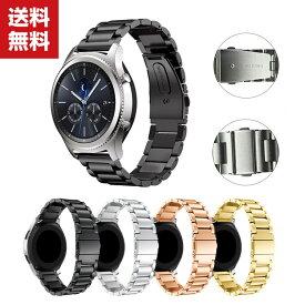 送料無料 Huawei Watch GT 2e 用 交換 バンド オシャレな 交換バンド 高級ステンレス 便利 実用 人気 おすすめ おしゃれ 便利性の高い 22mm交換用ベルト 交換ベルト