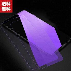 送料無料 Xiaomi Redmi Note 9S ガラスフィルム 強化ガラス液晶保護 シャオミ HD Film Anti-blue Tempered Film 保護フィルム 強化ガラス 硬度9H 液晶保護ガラス フィルム 強化ガラスシート 2枚セット