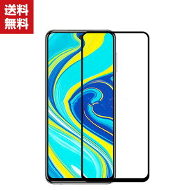 送料無料 Xiaomi Redmi Note 9S ガラスフィルム 強化ガラス液晶保護 シャオミ HD Film 保護フィルム 強化ガラス 硬度9H 液晶保護ガラス フィルム 強化ガラスシート 2枚セット