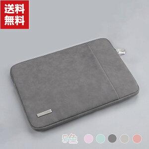 送料無料 Lenovo IdeaPad Duet Chromebook 10.1インチ タブレット ケース 布 カッコいい 実用 超スリム PCバッグ型 軽量 キャンパス調 大容量収納 おしゃれ 衝撃に強い カッコいい 人気 バン型 パソコン