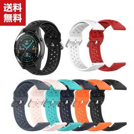 送料無料 Samsung Galaxy Watch 3 41mm 45mm 用 交換 時計バンド ウェアラブル端末・スマートウォッチ 交換 バンド シリコン スポーツ ベルト 装着簡単 便利 実用 人気 おすすめ おしゃれ 便利性の高い ギャラクシーウォッチ バンド 交換ベルト