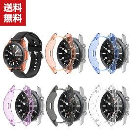 送料無料 Samsung Galaxy Watch 3 41mm 45mm ウェアラブル端末・スマートウォッチ ケース TPU クリア シンプルで ソフトカバー ギャラクシー CASE 耐衝撃 おしゃれ カッコいい 便利 実用 軽量 人気 スマートウォッチ 透明 カバーケース