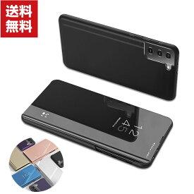 送料無料 Samsung Galaxy S21 S21+ S21 Ultra ケース CASE 2つ折り 液晶保護 半透明 カバー ハイブリッドタイプ 高級感があふれ おしゃれ カッコいい 人気 衝撃に強い カッコいい 人気 カバーケース サムスン ギャラクシー スマホ保護ケース