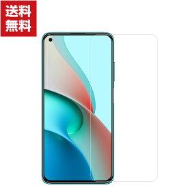 送料無料 Xiaomi Redmi 9T 4G Redmi Note 9T 5G ガラスフィルム 強化ガラス 液晶保護 シャオミ HD Film ガラスフィルム 保護フィルム 強化ガラス 硬度9H 液晶保護ガラス フィルム 強化ガラスシート 2枚セット
