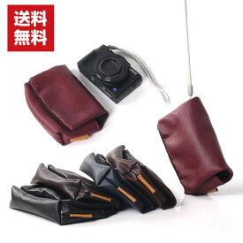 送料無料 SONY RX100VII DSC-RX100M7/DSC-RX100M7G/DSC-RX100M6/DSC-RX100M5A/DSC-RX100M3/DSC-RX100ケース かばん/鞄 ポーチ カバン型 傷やほこりから守る カバー デジタルカメラバッグ 人気 収納ケース 収納カバー